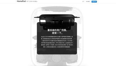 HomePod Segera Dijual di Tiongkok Awal 2019