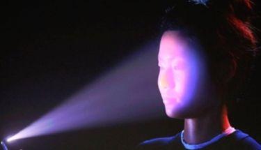 Siri di Masa Depan Dapat Membaca Emosi Pengguna Melalui Wajah