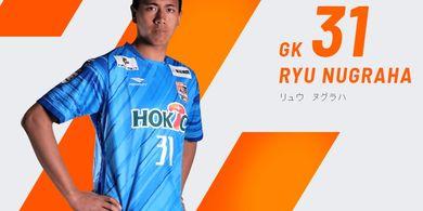 Kabar Terkini Kiper Indonesia di Liga Jepang, Perpanjang Masa Peminjaman di Klub Kasta Kelima