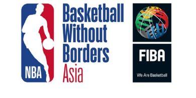 3 Wakil Indonesia Terpilih dalam Program Pengembangan Pemain NBA-FIBA