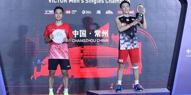 Hasil Undian Wakil Indonesia pada Korea Open 2019 - Anthony Ginting Hadapi Lawan Berat