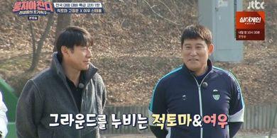 Ternyata Shin Tae-yong Sempat Syuting di Korea Selatan Sebelum Kembali ke Indonesia