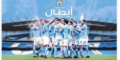 Manchester City Juara Liga Inggris, Sergio Aguero Sah Jadi Pemain Tersukses