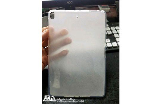 Rumor case iPad Mini 5. Photo by Slashleaks