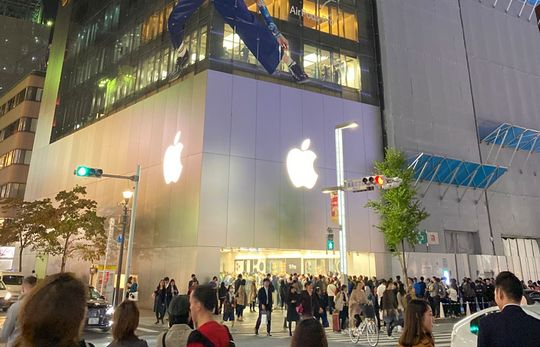Apple Ginza, Jepang