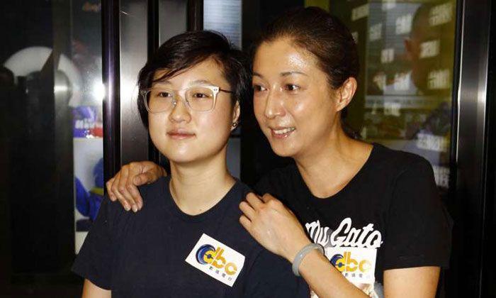 Etta Ng bersama ibunya, Elaine Ng