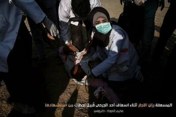 Foto terakhir Razan sebelum ditembak