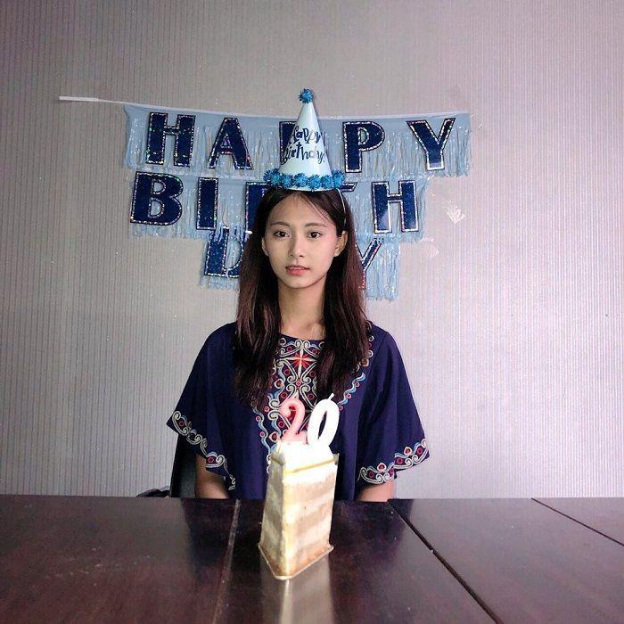 Tzuyu berulang tahun