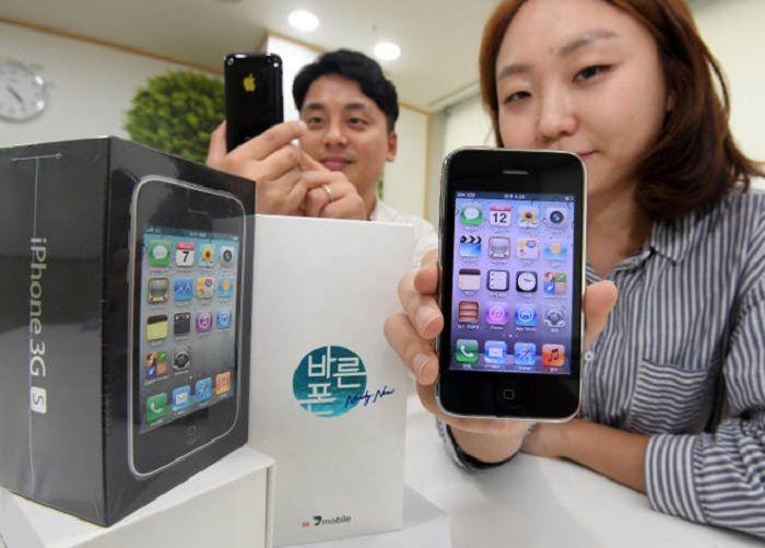 iPhone Ini Bakal Dijual Seharga Rp 500 Ribuan , Murah dan Fullset!