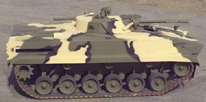 Hasil modifikasi BMP-3 ala AS