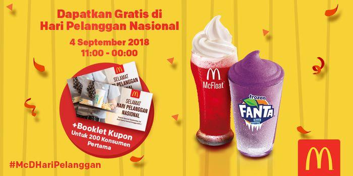 rangkaian promo menarik McDonalds dalam Hari Pelanggan Nasional 2018