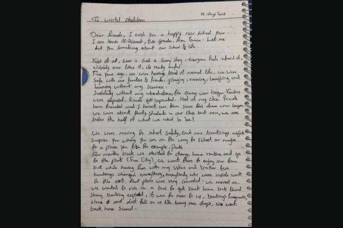 Surat Hanin al-Asaadi