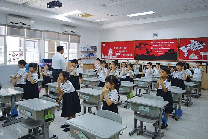 Tzu Chi Indonesia/ Kindergarten Room