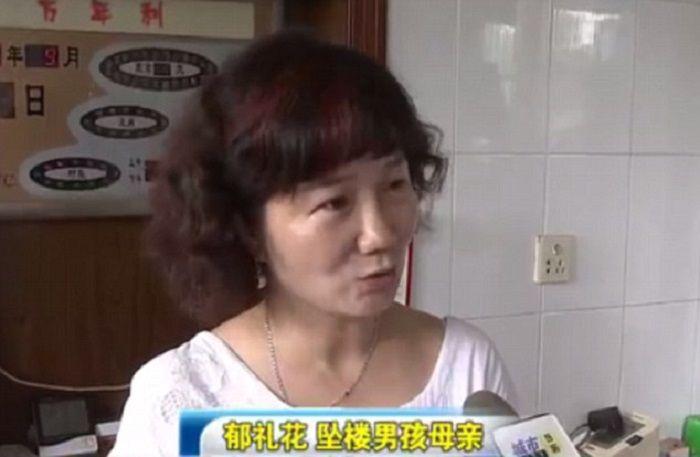 Yu Lihua, ibu remaja yang meninggal akibat game online