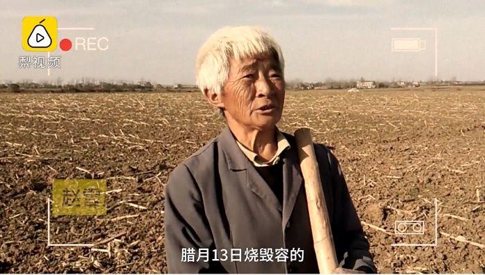 Orang tua Zhao