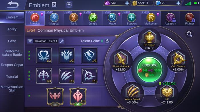 Set Custom Emblem