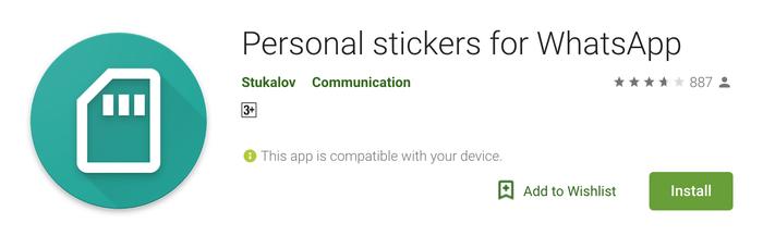 Personal Stiker for Whatsapp