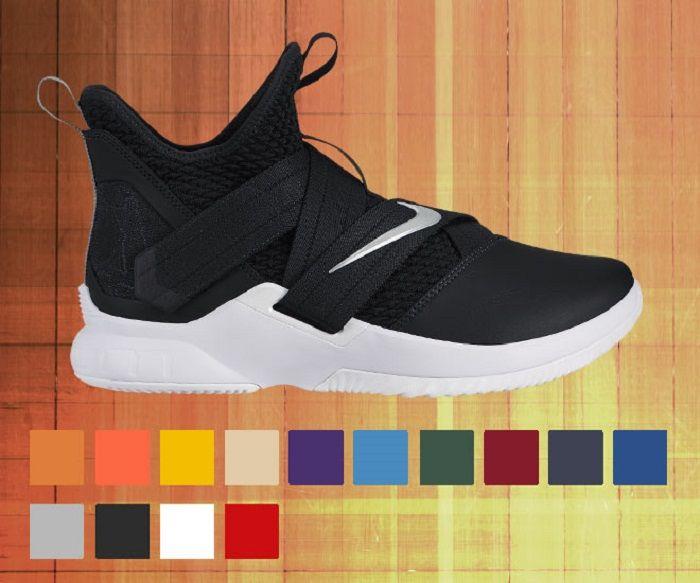 Nike Lebron Soldier XXI