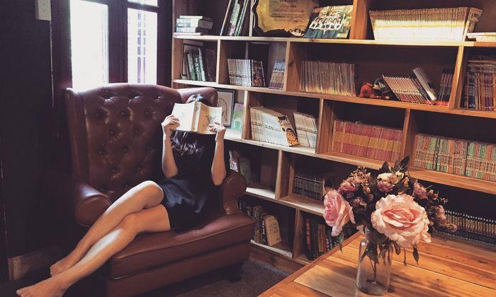Ruangan Untuk Introvert