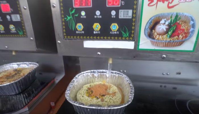 Mesin pemasak mie instan di Korea Selatan