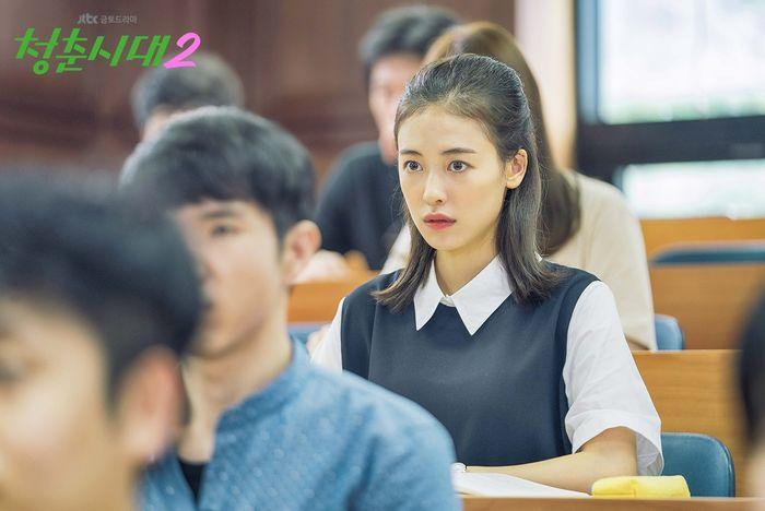 Drama Age of Youth 2