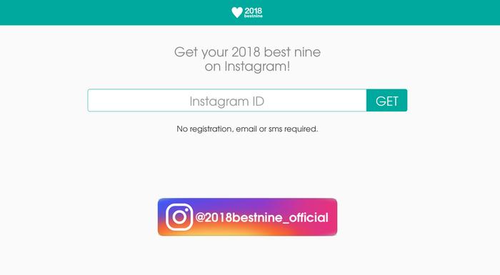 Website Best Nine 2018 Instagram