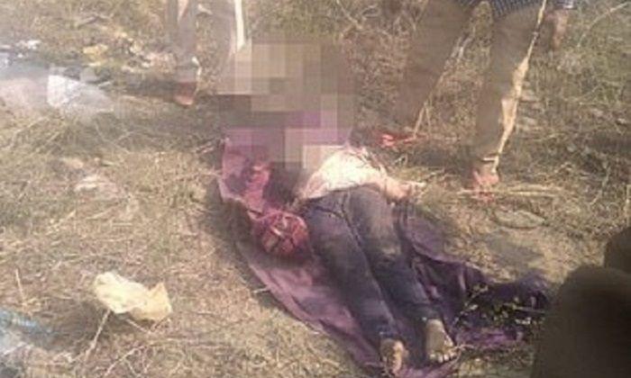 Kepala gadis ini dipenggal dan setelah diperkosa