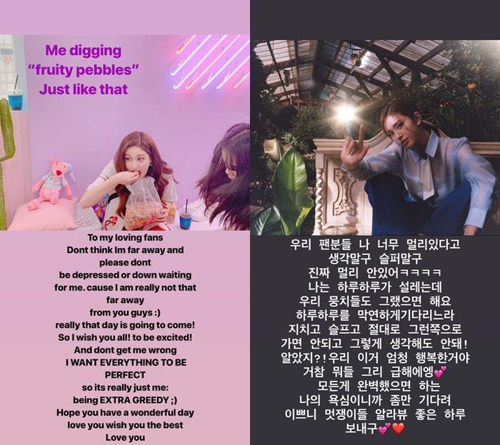 Postingan Jeon Somi