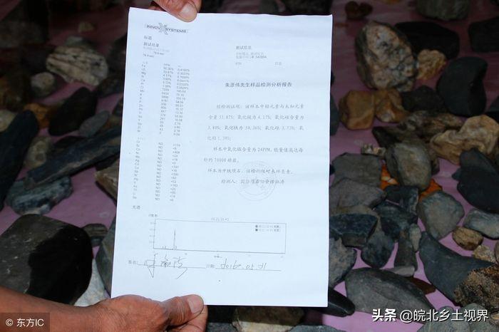 Ini adalah sertifikat yang diberikan oleh Departemen Penilaian Meteorit.