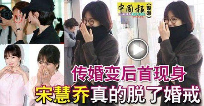 Allkpop Song Hye Kyo yang tidak mengenakan cincin di bandara.