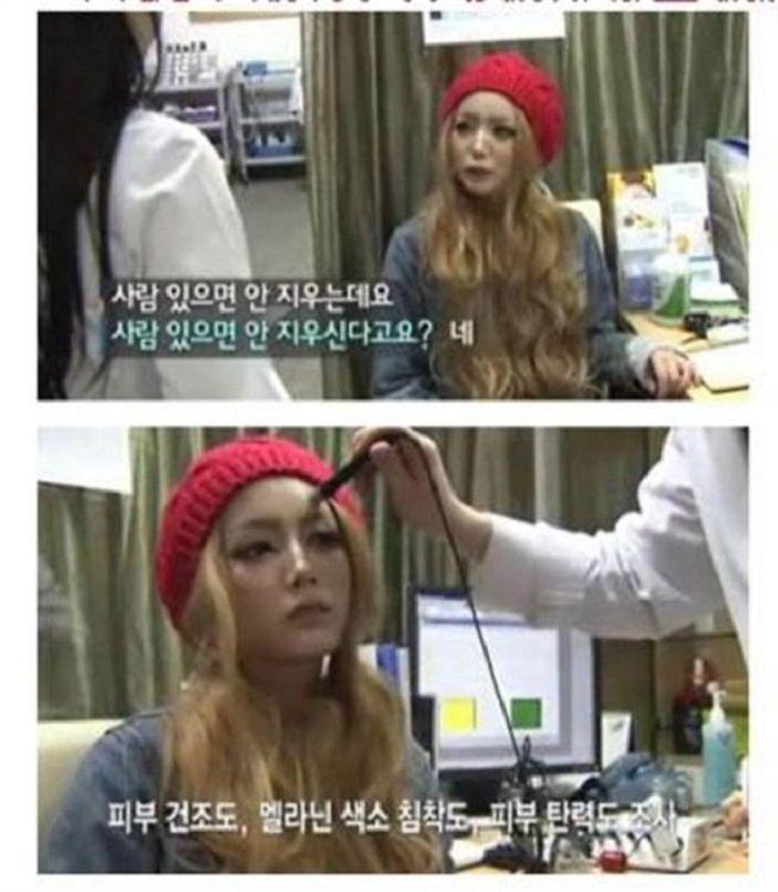 Tampilan gadis Korea saat makeup-nya belum dihapus