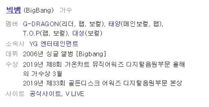 YG hapus profil Seungri dari BIGBANG