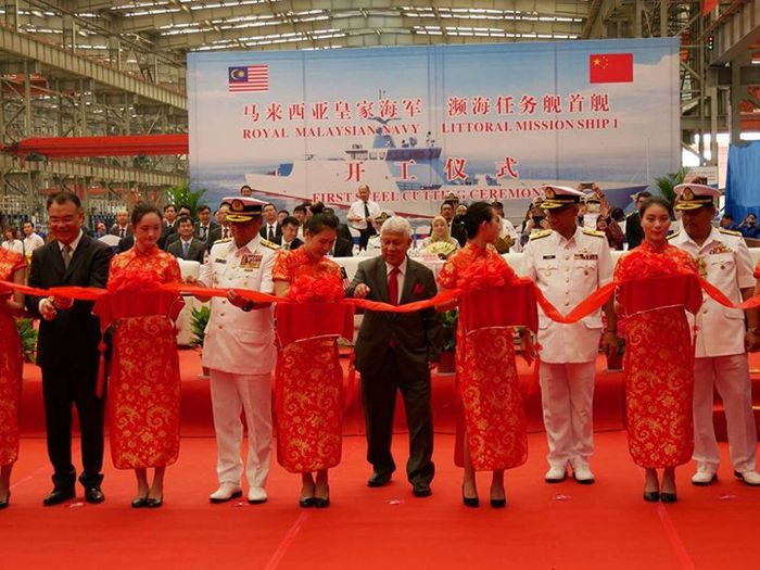 First steel cutting ceremony LMS pesanan Malaysia di Chinese shipyard Wuchang Shipbuilding Industry Group.
