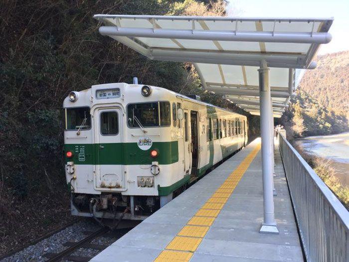 Stasiun ini letaknya di Yamaguchi