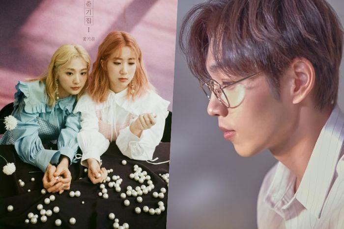 Bolbbalgan4 dan Lee Seok Hoon