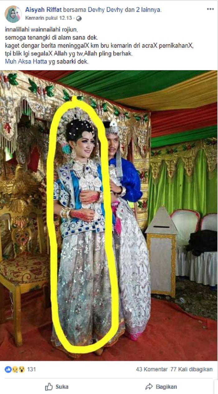 seorang istri meninggal dunia setelah menikah