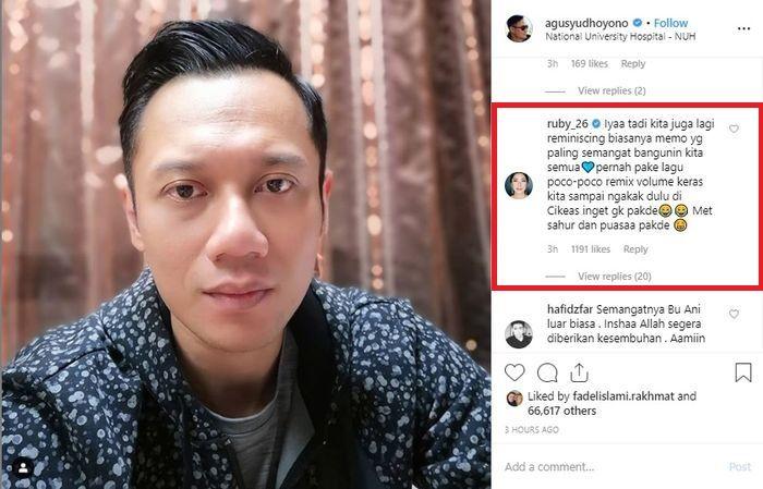 Aliya Rajasa (@ruby_26) ikut mengenang momen-momen bulan puasa saat Ani Yudhoyono masih sehat.