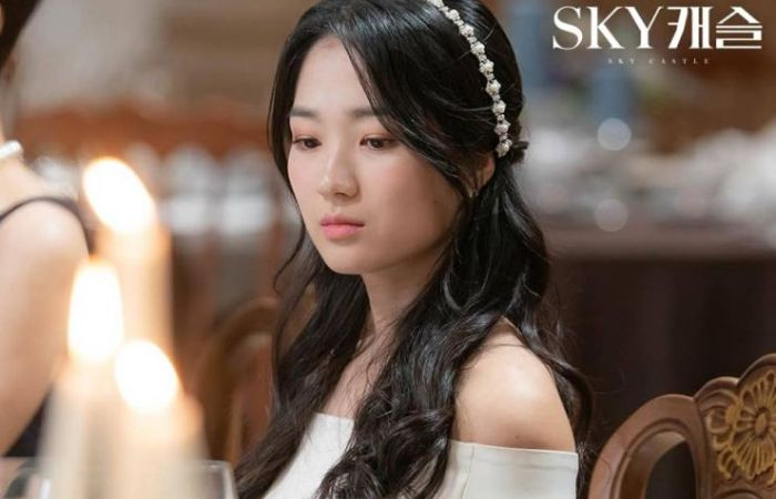 Drama 'Sky Castle'