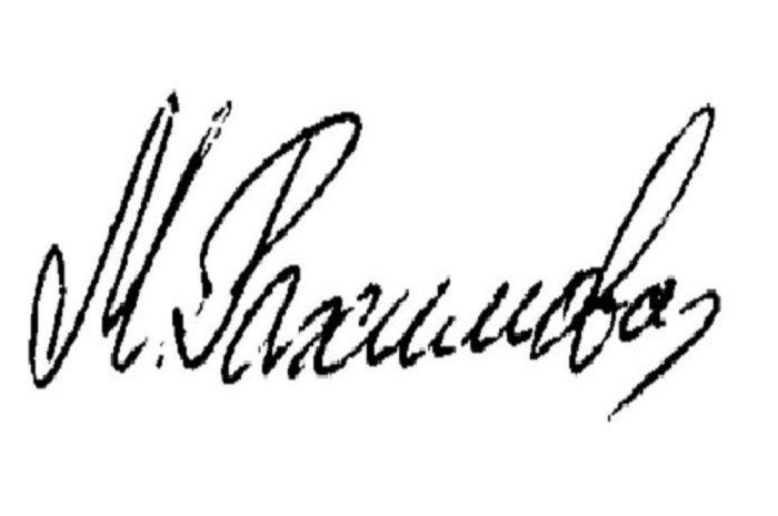 Tulisan tangan lurus