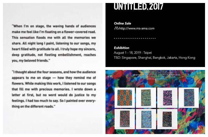 Informasi mengenai pameran seni G-Dragon UNTITLED 2017.
