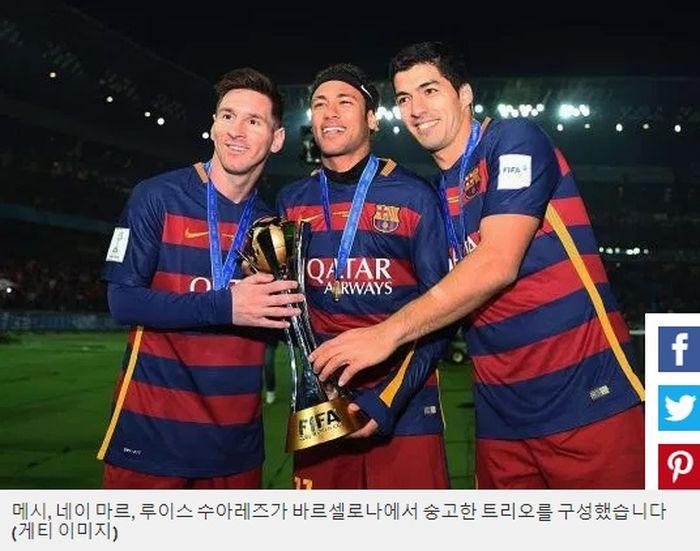 Trio MSN (Messi, Suarez, Neymar)