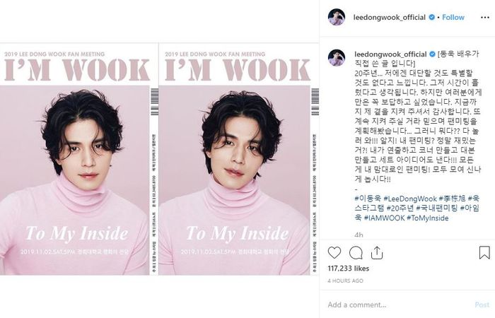 Poster Fan Meeting Lee Dong Wook