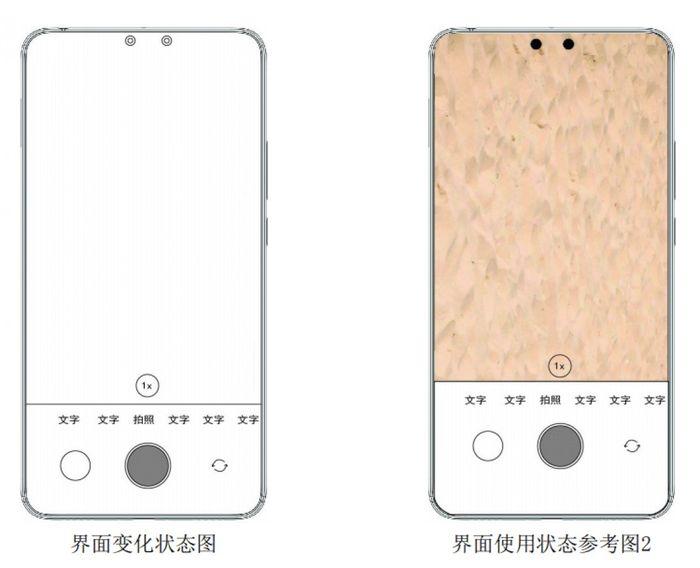 Dokumen paten Xiaomi