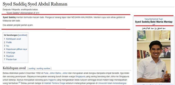 Profil Syed Saddiq di laman ms.wikipedia.org telah diubah oleh oknum.