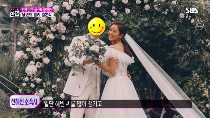 Jeon Hye Bin dan sang suami yang tak diungkapkan identitasnya