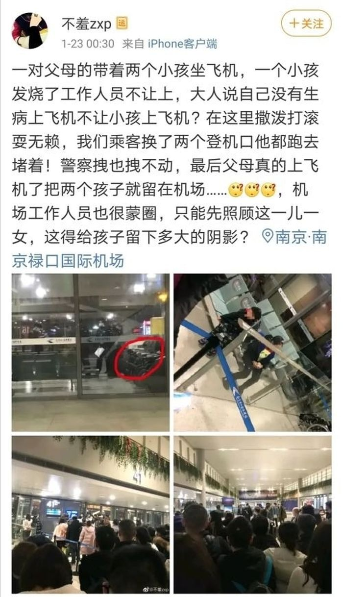 Dua anak ditinggalkan di bandara setelah diduga terinfeksi virus corona