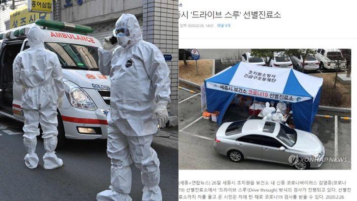 Penanganan virus corona di Korea Selatan.