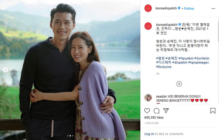 Laporan kencan Hyun Bin dan Son Ye Jin oleh Dispatch