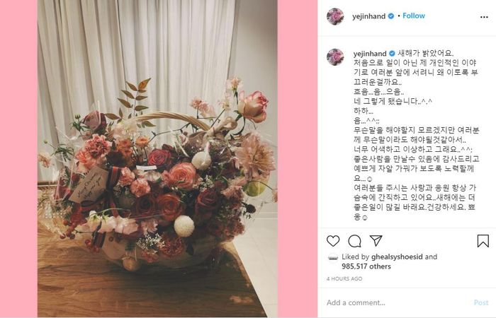 Unggahan pertama Son Ye Jin saat dikabarkan berkencan dengan Hyun Bin
