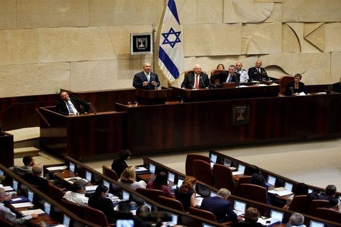 Parlemen Israel.